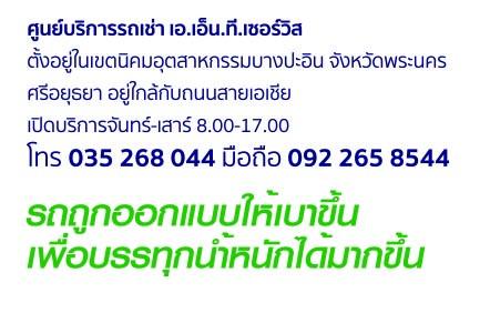 11  A.N.T. Services Co., Ltd. 112